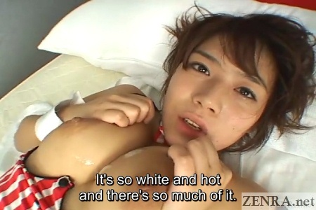 cum all over mai haruna after sex