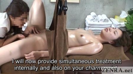 curtain prank erotic cfnf lesbian massage