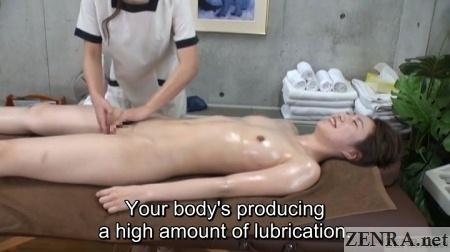 japanese cfnf vagina massage in aoyama