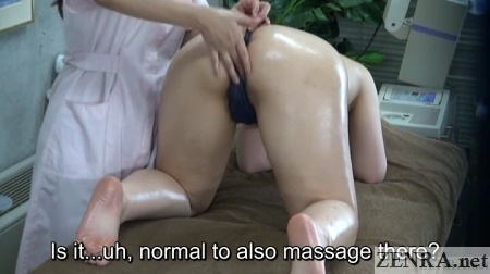 on all fours cfnf anus massage japan