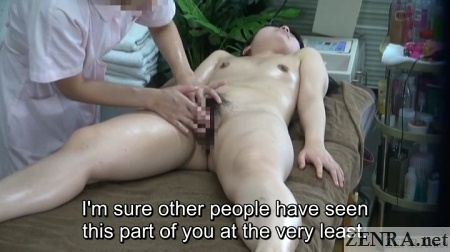 delicate zone cfnf enf japanese oil massage