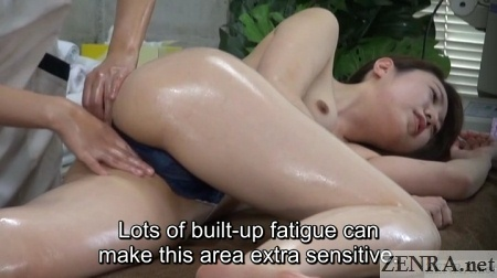 oiled up topless japanese massage