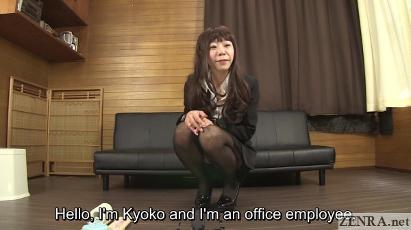 japanese office lady pee desperation game