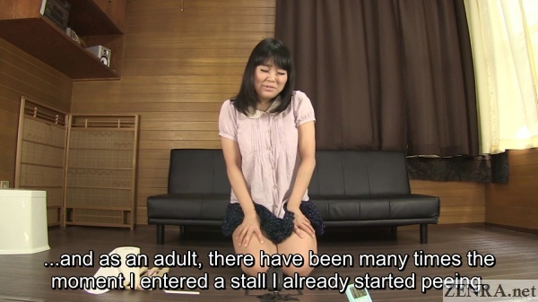 japan pee desperation story