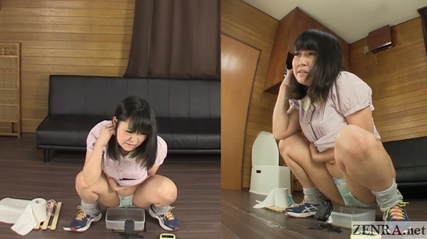 japanese pee desperation fail