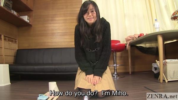cute amateur miho holds in pee