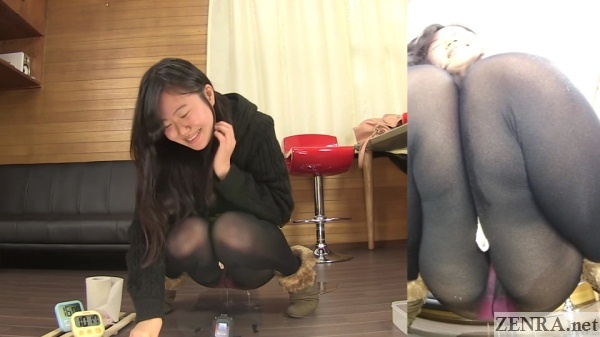 japanese woman wets herself