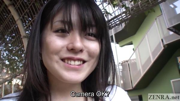 mao suzuki nanpa