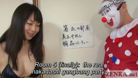 room five real nakadashi gangbang party