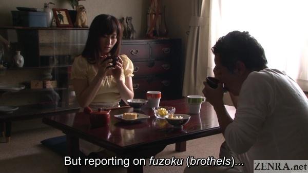 yuu kawakami brothel reporter