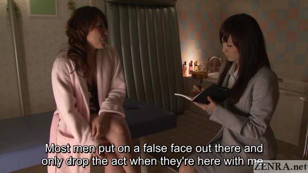 yuu kawakami interviews soapland queen