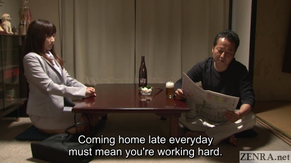brothel reporter yuu kawakami with sexless husband