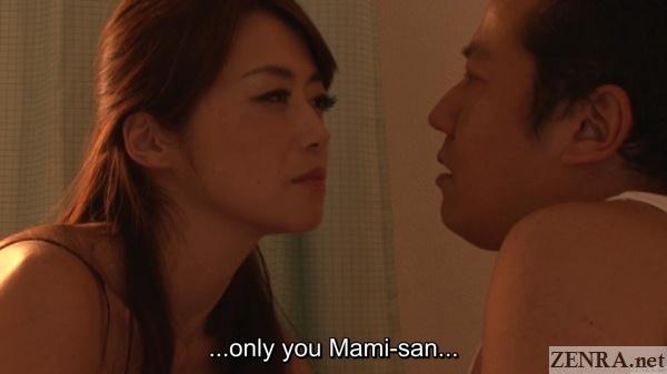 legendary call girl maki hojo with husband of yuu kawakami