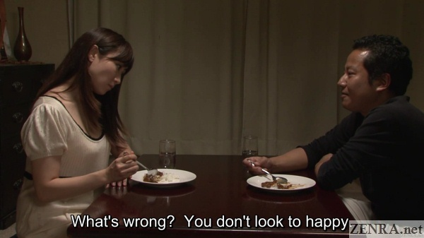 unhappy married japanese couple