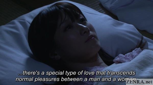 yuu kawakami contemplates big change