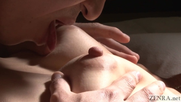japanese nipples licked by male customer