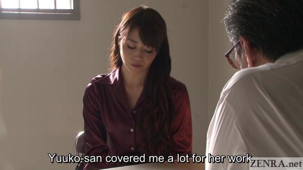 maki hojo with police detective