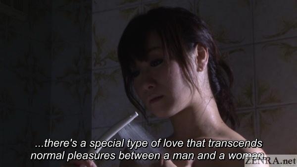 yuu kawakami in the shower