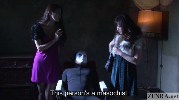 super masochist meets escorts
