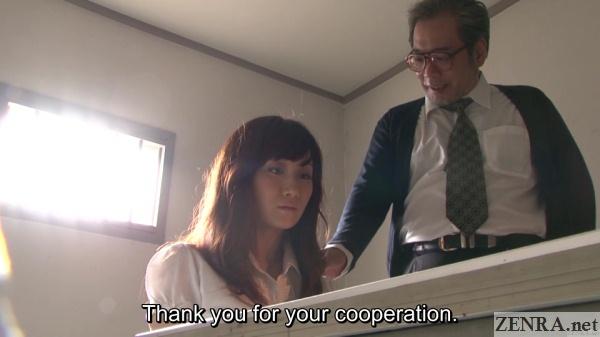 yuu kawakami with police detective