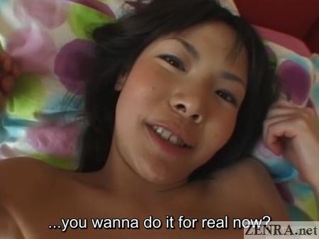 sakura konomi asks for real sex