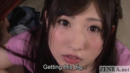 arisa nakano face zoomed in