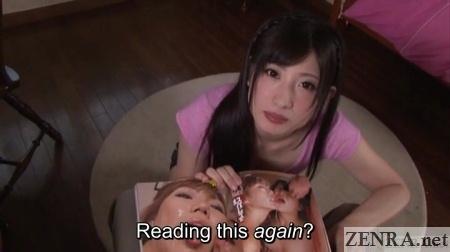 boyfriend gokkun magazine discovered by arisa nakano
