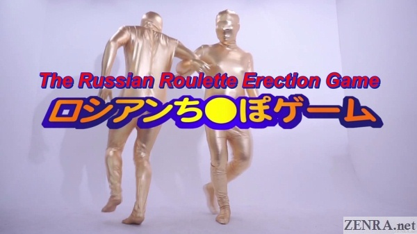 russian roulette erection game