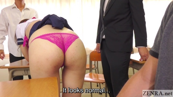 pink thong on indecent japanese milf in schoolgirl uniform