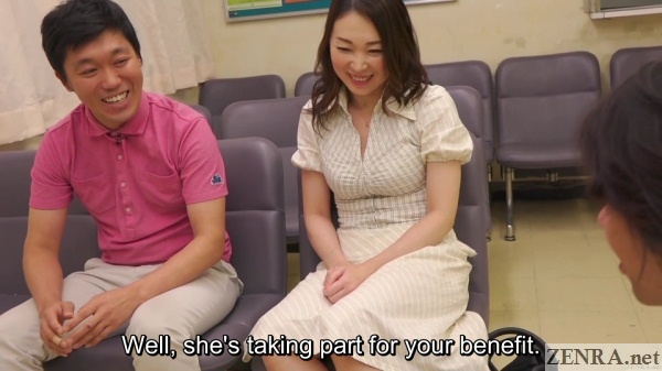 embarrassed japanese housewife in hospital waiting room