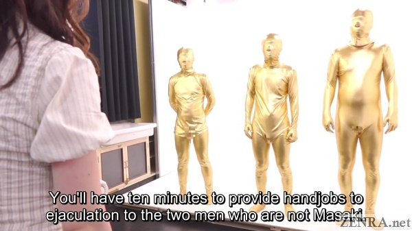zentai men private parts guessing game