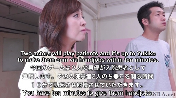 japanese handjob penalty game about to begin
