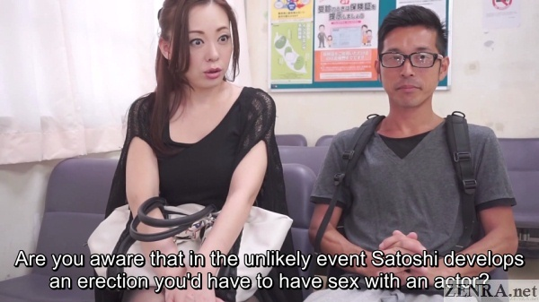 japanese couple in hospital waiting room