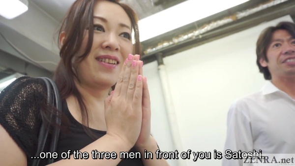 japanese milf about to guess the erection