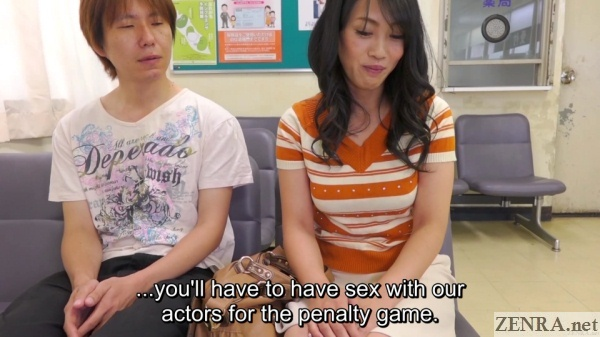 penalty game for accidental erection explained