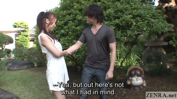 risky outdoor play by japanese couple