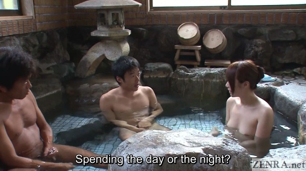 pale japanese woman in mixed bathing onsen
