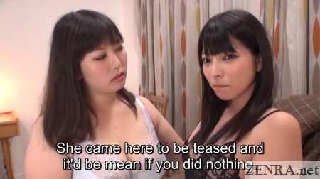 ayana mizuki wants to be teased