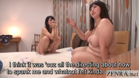 slightly disgruntled ayana mizuki wants harder play
