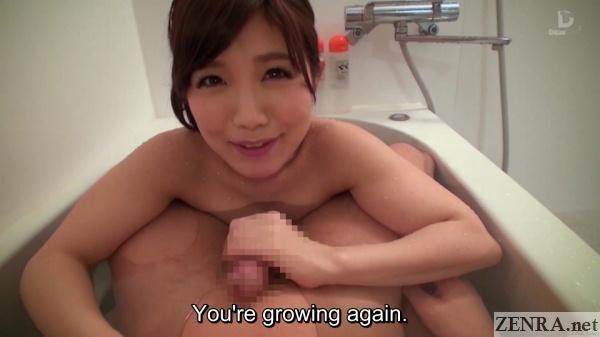 saki mizumi grasps your erection in bathtub