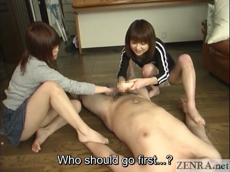cfnm japanese women play with naked man