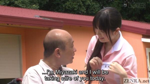 yuma miyazaki caregiver half naked