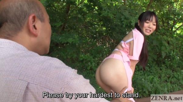 half naked caregiver yuma miyazaki offers butt for good behavior
