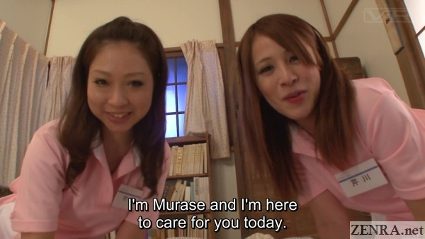 pov two japanese caregivers for patient