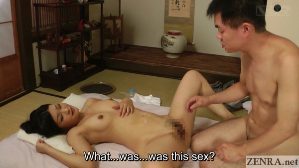 older man first sex in a very long time