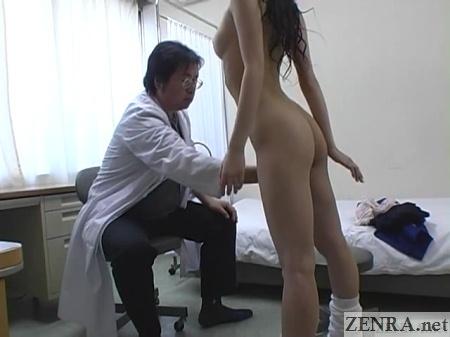 cmnf skinny leggy schoolgirl vagina endurance exam