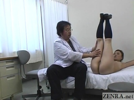 japanese cmnf medical inspection for public school