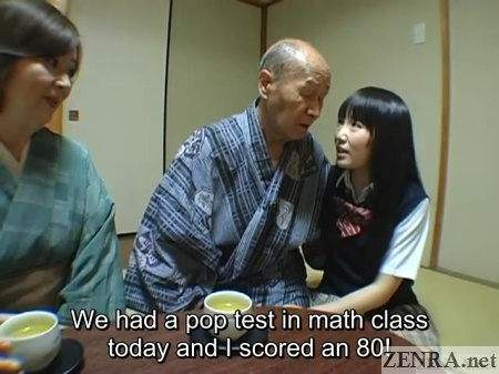 old couple with young japanese schoolgirl