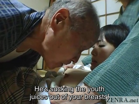 very old japanese man licks breasts of schoolgirl