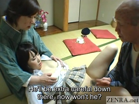 japanese schoolgirl fingered by old man as wife watches